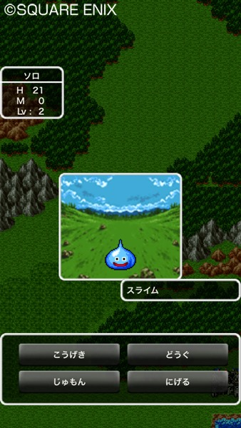6souls games dragon quest chosen will chapters game released remake nintendo based 1800 2007 from versions cost chapter include bonus japan androidios viii android devices have announced smartphone enix square april 17th version