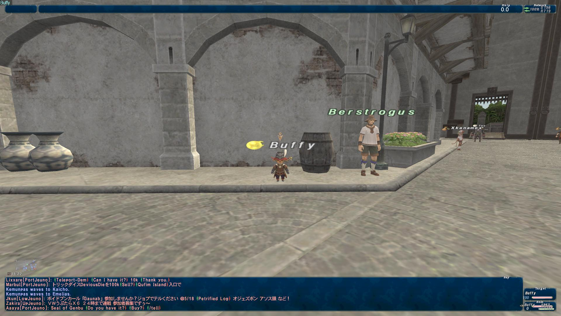 buffy ffxi fail from ffxiah randomly this spotted thought screenshot pretty before fucking last xiii time talling posted sure random