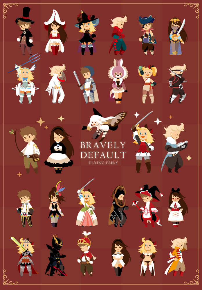 doombear games releases japan december full sequel default free play bravely edition