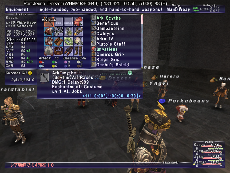 tardevil ffxi prize scythe that consolation kill worth anything didnt losers sadly actual wasnt begun hitting giveaway vanafest golden gobbiebag isnt bitching about talking