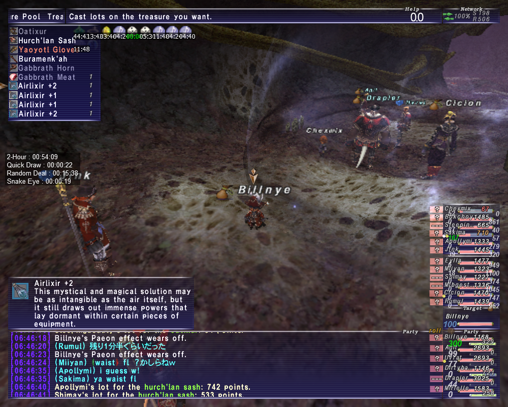 raffi_xi ffxi nin with prolly this have avoid setup chapuli that scorp mnks arent problem tops convenantly fight butterflies taxet their formless makes which slashing blunt mastop piercing alternate should dont angoni work point stuns assumign debuffs war compared alot looses attack brds from buffs while drknin everything else dick fucking given