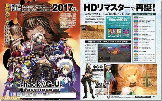 gokulo games kite blackrose series recode last never played hackgu