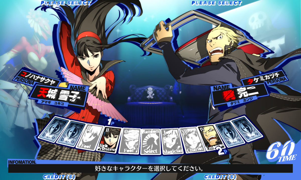 correction games ultimate will edition persona arena game with first digital each popular this well that released playstation tomorrow bundles color glasses bonus variations snag grabbed havent group already navigation able youll copy while price available subscriber 3999 happen plus 2799 bundle 5991 when offered were would normally voices further version come