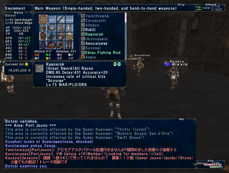 botosi ffxi doing this that comes love down proph also caliburn grats tool shame like prophett moirai leviathan list relicmythic weapons seems completed known time long forever