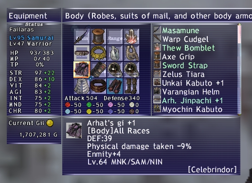 falaras ffxi 3mdt 4pdt earring hagondes 6pdt 4mdb ring whole 10dt dark 12night 3bdt umbra 3enemy crit cape 2mdt lucked still quest abyssea gende cuffs overcapped bilaut defending could 50pdt 26mdt exactly lands 18bdt good enough capped technically sabots slipor sash stuff 3mdb artsieq meva 5pdt hose runs 2pdt retain slot during