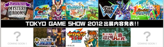 insanecyclone games koete yuke sequel development shikabane show game 2012920-923 info only vita demon tribe omega