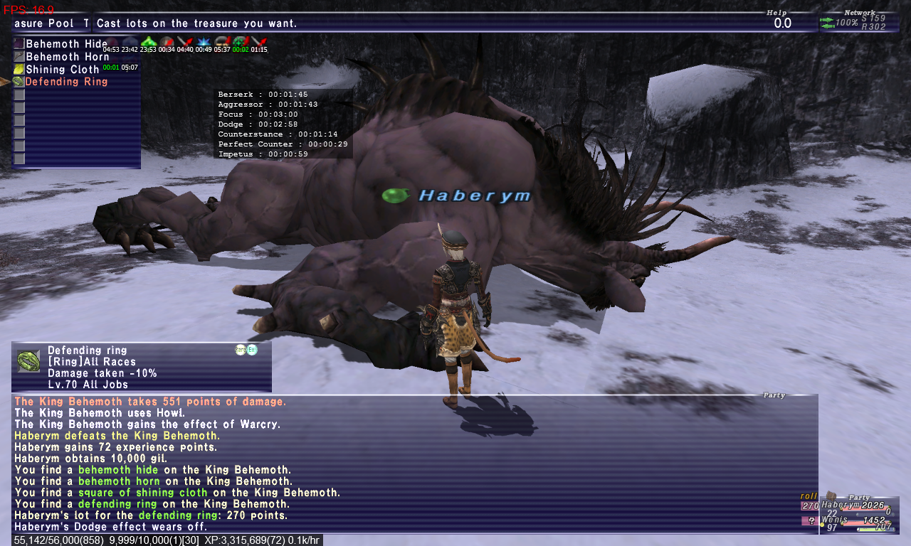 haborym ffxi fail from ffxiah randomly this spotted thought screenshot pretty before fucking last xiii time talling posted sure random