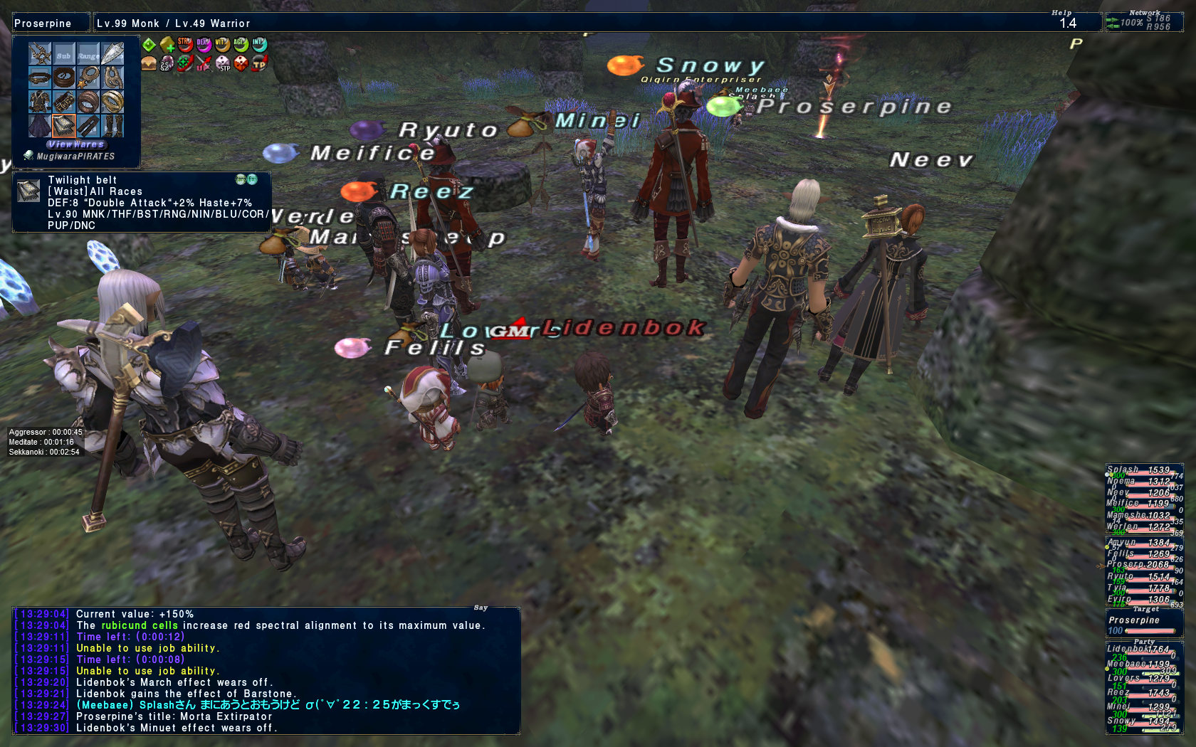 lidenbokvalour ffxi fail from ffxiah randomly this spotted thought screenshot pretty before fucking last xiii time talling posted sure random