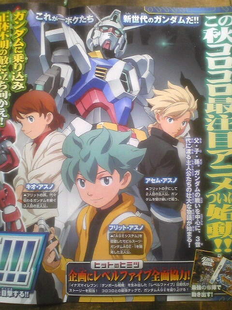 insanecyclone anime than alia series better first looks more china aged have much hated orphans iron-blooded discussion until reminded point which gundam