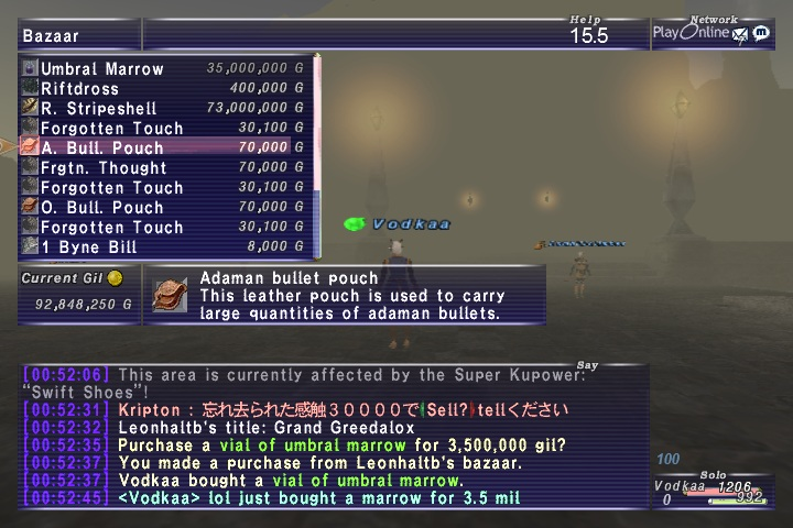 aionls ffxi others mistake deals good